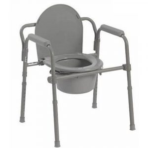 htmeq 3-in-1 Commode Chair
